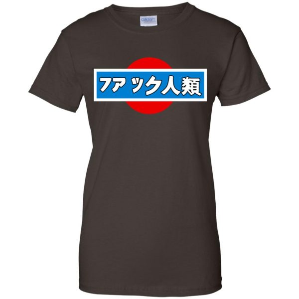 Fuck Humanity T-Shirts, Hoodie, Tank Apparel 12