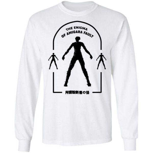 The Enigma Of Amigara Fault Junji Ito Gyo Shirt, Hoodie, Tank Apparel