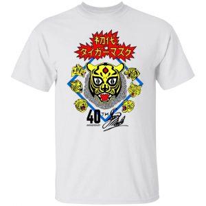40th Anniversary The Original Tiger Mask Shirt, Hoodie, Tank Apparel 2