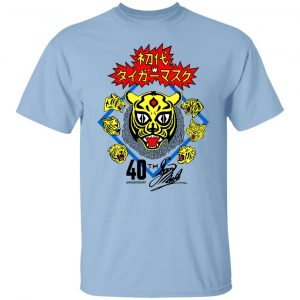 40th Anniversary The Original Tiger Mask Shirt, Hoodie, Tank Apparel
